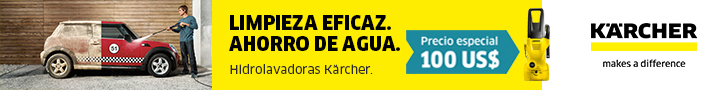 All_Super_Banner_728x90_PuertoRico_NEU
